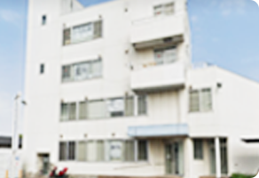 名戸ヶ谷 診療所